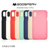 GOOSPERY HUAWEI Mate 10 Pro SOFT FEELING 液態矽膠殼
