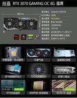 蝦皮推薦~現貨技嘉RTX 3070 GAMING OC 8G魔鷹雪鷹AORUS超級雕顯卡超3060TI