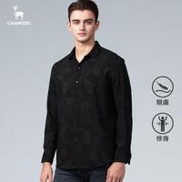 【Chamois】幾何拼色修身版長袖休閒襯衫(雅痞黑綠)