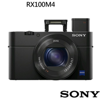 【SONY 索尼】RX100 IV (RX100M4)
