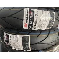 南港輪胎 SF-347 90/90-10 350-10 100/90-10 120/70-12