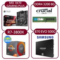 【AMD】R7-3800X +微星 MSI X470 GAMING PLUS MAX 主機板+美光 DDR4 3200 8G 記憶體+三星 870 EVO 500G SSD