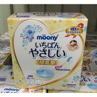 Costco 好市多代購 日本 MOONY 母乳墊 溢乳墊 (36片*4包/共144片) #288869
