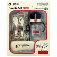日本Richell 限定黑色史努比 禮盒 超值綜合包 新生兒 水杯 學習餐具