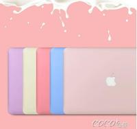 電腦殼 mac蘋果筆記本macbook電腦air13寸保護殼pro13.3外殼11配件12套15 coco衣巷 母親節禮物
