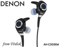 志達電子 AH-C300 福利品出清 DENON AH C300 搖滾尖鋒 重低音 耳道式耳機[公司貨] For Apple Android 門市開放試聽