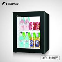 Wellway Minibar XC-40C玻璃門40公升/無聲0噪音/個人小冰箱/飲料專用/五星飯店指定使用