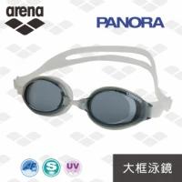【arena】HD大框舒適休閒款 PANORA系列 泳鏡(AGL520)