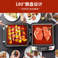利仁電餅鐺檔家用電器烙薄餅機鍋110v多功能雙面加深兒童早餐機