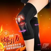 【GIAT】石墨烯遠紅外線男女適用彈力護膝套(1雙組-台灣製MIT)