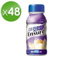 【亞培】安素高鈣鈣強化配方-香草少甜口味(237ml x24入 x2箱)-週期購