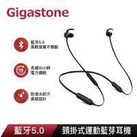 【Gigastone 立達國際】頸掛式藍牙耳機 N1(藍牙V5.0 防汗運動耳機/支援iPhone12)