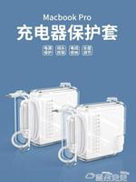 數據線收納包Macbook充電器保護套適用于蘋果電腦mac電源線收納包pro筆記本   上新