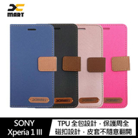 【XMART】SONY Xperia 1 III 斜紋休閒皮套(#手機殼 #保護殼 #皮套 #翻蓋)