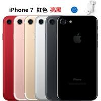 金標庫存機Apple iPhone 7 128GB 完整盒裝 開發票 (也有7 Plus/8 /Xs max)