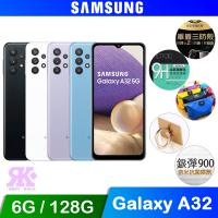 【SAMSUNG 三星】Galaxy A32 5G 6G+128G 智慧手機(贈四角強化空壓殼+鋼化保貼)