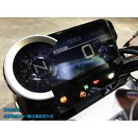 【LFM】SIREN CB1000R 一體式滿版儀錶螢幕犀牛皮保護貼 HONDA 抗UV 碼表