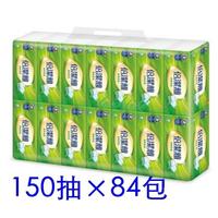 倍潔雅 柔軟舒適抽取式衛生紙 150抽84包 純萃柔感200抽60包 150抽80包..代購多款