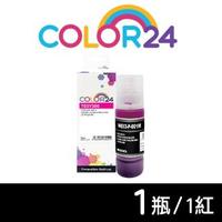 【Color24】for EPSON T03Y300/70ml 紅色相容連供墨水(適用 L4150/L4160/L6170/L6190/L14150)