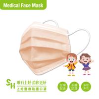 【上好生醫】兒童|蜜糖橘|50入裝 醫療防護口罩