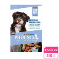 【Phoenix 菲尼斯】均衡健康食-犬糧 田園雞肉 1.5kgX2包組 狗飼料 飼料(A831E13-1)