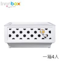 【livinbox 樹德】MHB-46H3-黑點點白底Kitty大嘴鳥整理箱/4入(可愛簡約風/可堆疊/收納箱/家居收納)