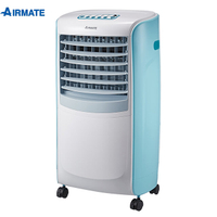 【AIRMATE艾美特】AC遙控水冷扇 6公升CF617R