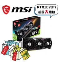 微星 RTX 3070 Ti GAMING X TRIO 8G 顯示卡【超級大禮包】詳細請看商品描述