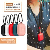 韓國制 araree 原裝正版 AirPods Pro  Case 蘋果 保護套 耳機殼 皮革質感 TPU 矽膠 現貨