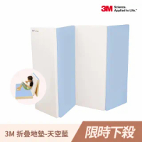 【3M】韓國4CM折疊收納抗噪音雙面遊戲地墊-天空藍