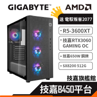Gigabyte 技嘉 鷹眼神盾 送 電馭叛客2077 RTX3060 GAMING 12G獨顯 3600XT 電腦主機