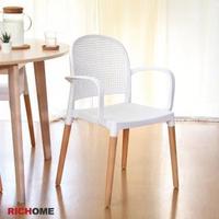 【RICHOME】北歐時尚餐椅/接待椅/休閒椅/工作椅/等待椅(4入)