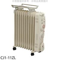 樂點3%送=97折★北方【CJ1-11ZL】11葉片式恆溫電暖爐電暖器