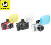 又敗家@uWinka三色神盾超大偏左內閃柔光罩FC-33適Olympus EP6 EP5 EP3 EPL2 EPL1 XZ-2 XZ1 Canon佳能EOS-M3 G3 X G3X G1 G1X Fujifilm X70 X30 X20 X10 XA1 XA2 XA3 XE1 XE2 XE2S XM1 Nikon P7800 P7700 P7100 P7000 V3 Sony RX100m2,RX100 II,RX1,RX1R R內閃燈柔光盒Panasonic微單GX1 GF2 GF1 LX7 LX5