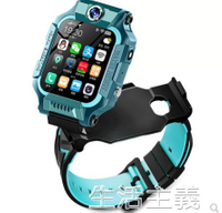 兒童手錶 巔峰版z7智藝多小天才穎悟兒童電話手表z6最新版Z8智慧防水學生z5