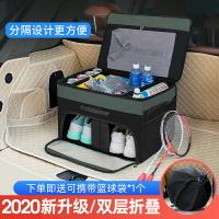 汽車收納箱 后備箱儲物箱汽車整理箱車載可折疊收納箱車內尾箱置物箱神器鞋盒『CM43957』
