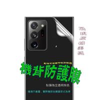 Vivo X50 Pro 機背防護貼膜-軟性奈米防爆膜(單入組)
