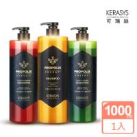 【KeraSys 可瑞絲】蜂膠活力光澤洗髮精-大容量1000ml(塌髮救星-洗出健康頭皮)