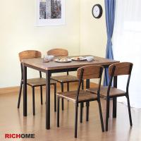 RICHOME DS068  茉莉餐桌椅組 (一桌四椅)   brunch 餐桌 餐桌椅 一桌四椅 早餐店桌椅 簡約餐桌