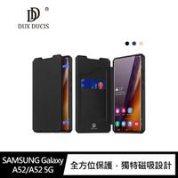 【愛瘋潮】99免運 側掀皮套 側翻皮套 DUX DUCIS SAMSUNG Galaxy A52/A52 5G SKIN X 皮套 磁吸 支架 可插卡 可站立 手機殼