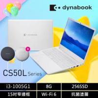 【Dynabook送Google音箱】CS50L 15.6吋輕薄文書筆電-雪漾白(i3-1005G1/8G/256G SSD/Win10/指紋辨識)