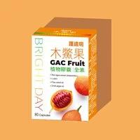【護遠明】木鱉果植物膠囊 (80粒/盒)