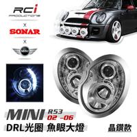 台灣 秀山 MINI COOPER R53 R52 R50 燻黑 DRL LED光圈 魚眼大燈組