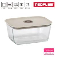 【NEOFLAM】FIKA GLASS系列玻璃保鮮盒1380-FIKA(耐熱400度)