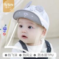 嬰兒防飛沫帽寶寶帽子夏季遮臉防護面罩新生兒隔離兒童外出面部罩 四季小屋