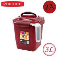 【韓國ROICHEN】廚餘回收桶(3L+3L)