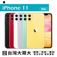 iPhone11 智慧型手機 搭配攜碼台灣大哥大1399專案優惠價 國菲通訊