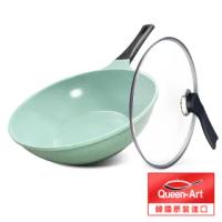 【韓國Queen Art】超硬鑄造玉石陶瓷耐磨不沾深炒鍋28CM-1鍋+1蓋(不沾鍋)