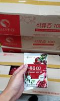 【現貨】韓國 100% 紅石榴汁80ml 銀標頂級禮(宅配箱出100入)
