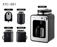 日本 siroca crossline STC-501  研磨咖啡機 全自動咖啡機 電動磨豆機 美式咖啡 可拆洗全自動滴漏式咖啡機 日本必買